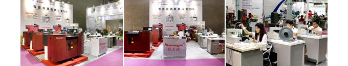 Kamege Latest Product in 2018 Guangzhou International Shoes Machinery Fair